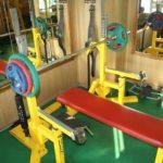 Ośrodek Sportów Siłowych i Rekreacji RELAKS